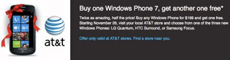LG Quantum, HTC Surround as well as Samsung Focus: BOGO from AT&T starting Friday