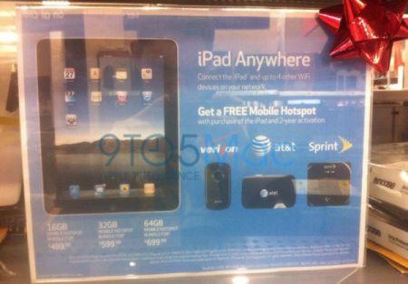 Best Buy charity gratis mobile hotspots with iPad squeeze
