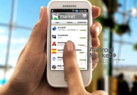 Samsung Galaxy Player set to launch internationally in mid-2011